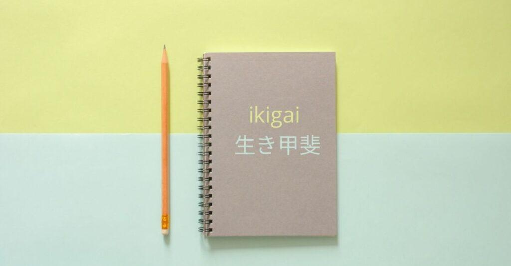 Ikigai czyli japońska filozofia szczęścia